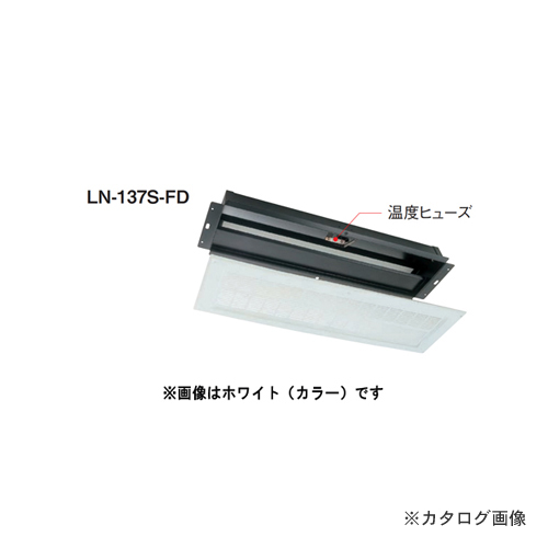 """カネシン 軒裏換気口""""Sタイプ""""ブラック (16台入) ダンパー付 LN-137S-FD"""
