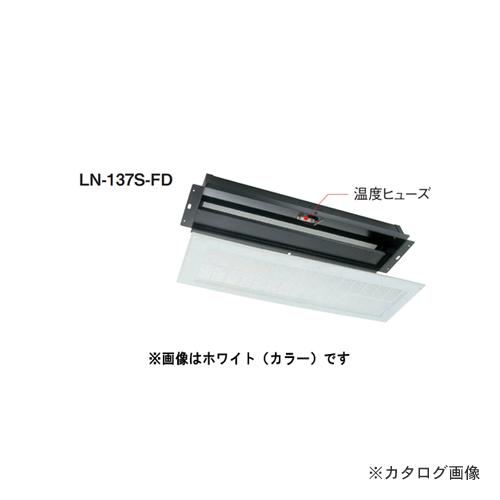 """カネシン 軒裏換気口""""Sタイプ""""ホワイト (16台入) ダンパー付 LN-137S-FD"""