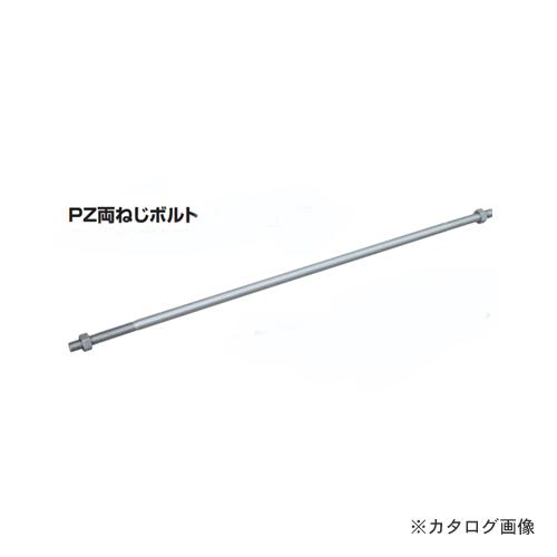 カネシン PZ両ねじボルト (10本入) PZ-M16×1000