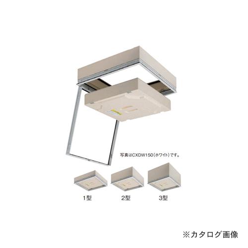 カネシン シーリングハッチ(ホワイト) (1台入) CXDW224