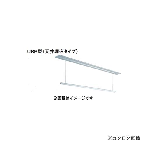 """カネシン ホスクリーン物干金物""""URB型"""" (1セット入) (1セット入) カネシン URB-L URB-L, ヤマダグン:68a20169 --- sunward.msk.ru"""