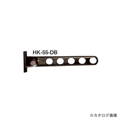 """カネシン ホスクリーン物干金物""""HK型""""ダークブロンズ (5セット入) HK-55"""