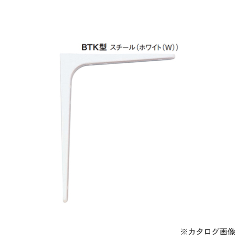 カネシン 棚受金物(ホワイト) (10個入) BTK-380W