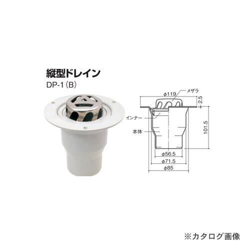 カネシン 縦型ドレイン (40個入) DP-1(B)