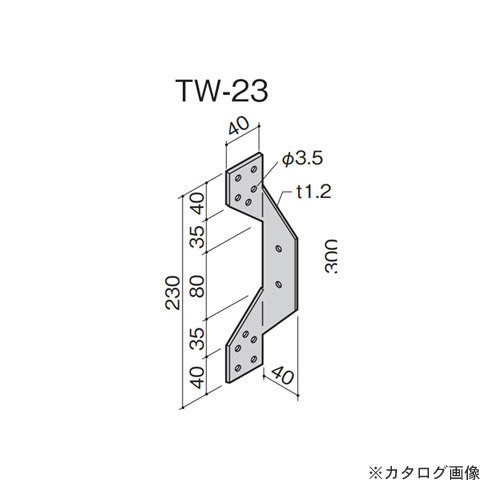 カネシン あおり止め金物 (100個入) TW-23