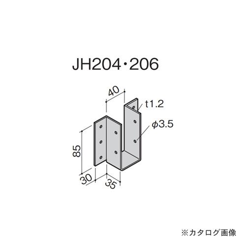 カネシン 根太受け金物 (100個入) JH204・206