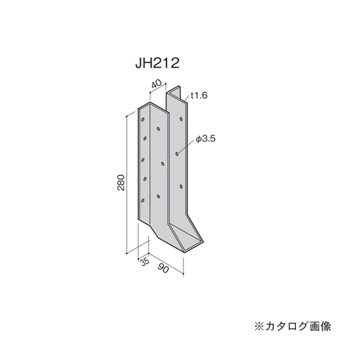 カネシン 根太受け金物 (30個入) JH212