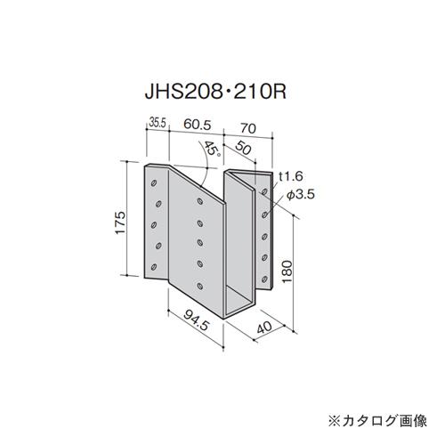 カネシン 根太受け金物 (20個入) JHS208・210R