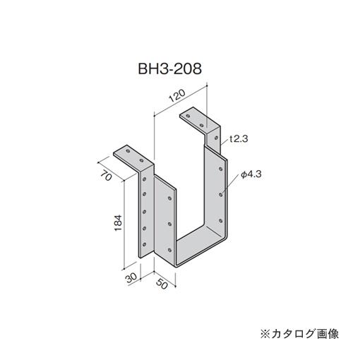カネシン 梁受け金物 (10個入) BH3-208