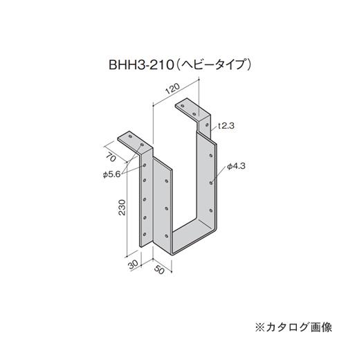カネシン 梁受け金物 (10個入) BHH3-210