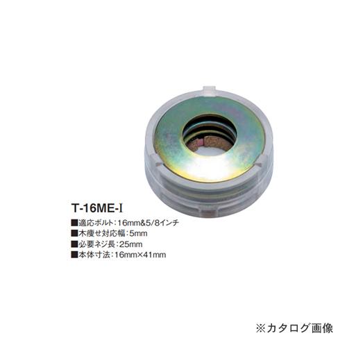 【運賃見積り】【直送品】カネシン タイトニック (100個入) T-16ME-I
