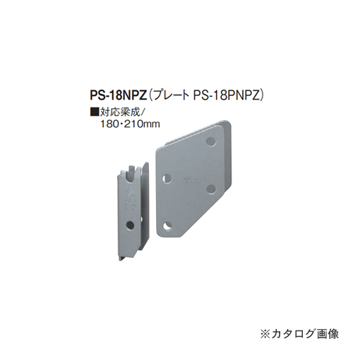 カネシン プレセッター登り梁受金物 (40セット入) PS-18NPZ