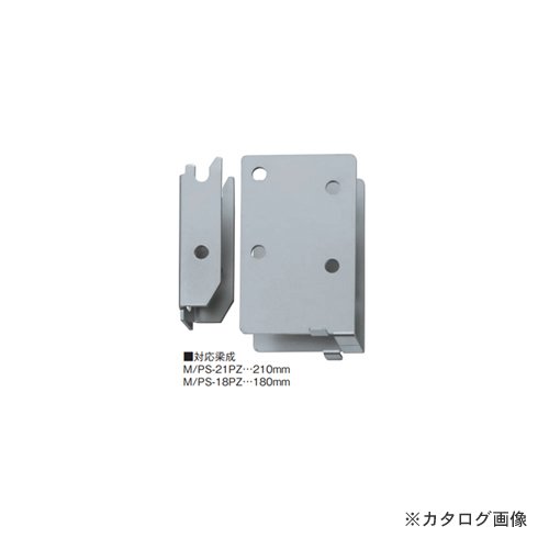 カネシン プレセッタータイプM梁受金物 (40セット入) M/PS-18PZ