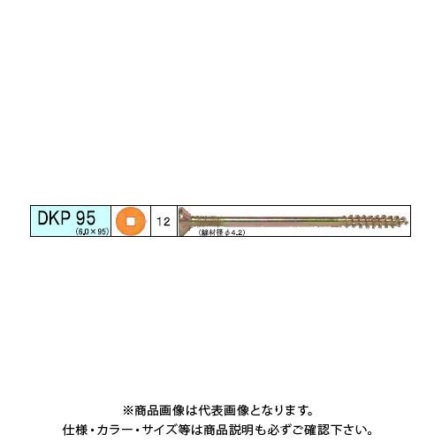 ダンドリビス DKPビス 830本入 徳用箱 V-DKP095-TX