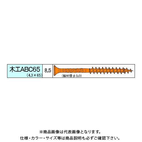 ダンドリビス 木工ABCビス 2480本入 徳用箱 V-MAB065-TX