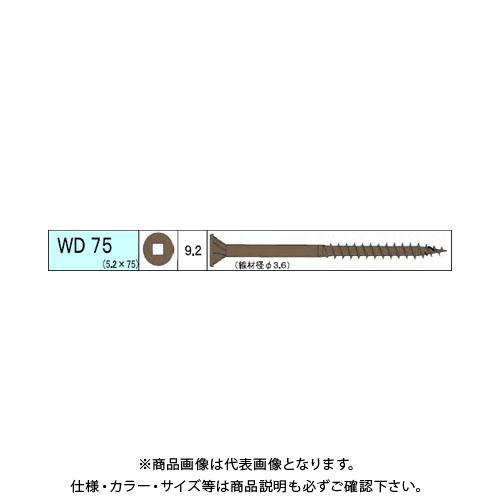 ダンドリビス ウッドデッキ材用ビス WD 1510本入 徳用箱 V-WDX075-TX