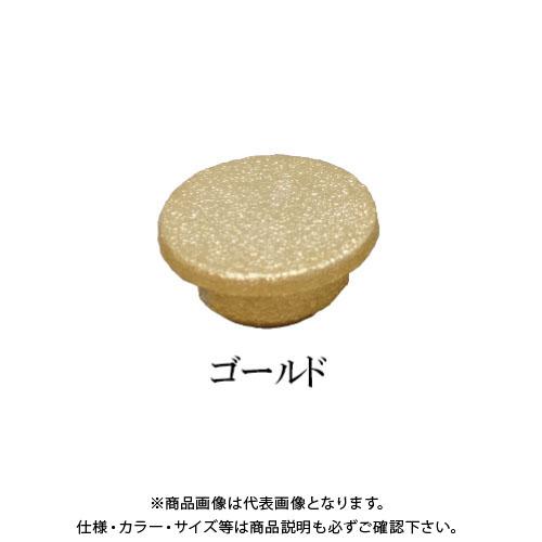 600個入 C-MCXGLX-PX 8号 ダンドリビス メタルキャップ(ゴールド)
