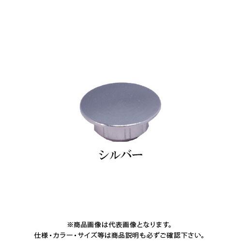 ダンドリビス ハイメタルキャップ(シルバー) 600個入 8号 C-HMCSVX-PX