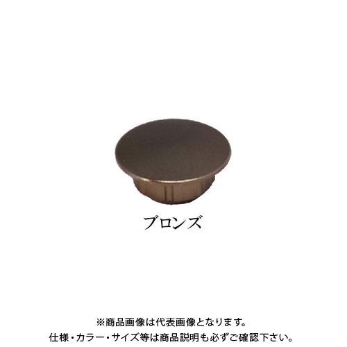 ダンドリビス ハイメタルキャップ(ブロンズ) 600個入 8号 C-HMCGBX-PX