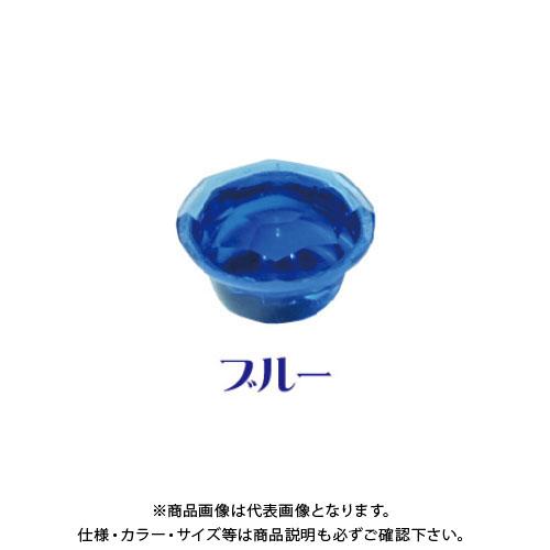 ダンドリビス ジュエルキャップ(ブルー) 600個入 8号 C-JCXBLX-ZX