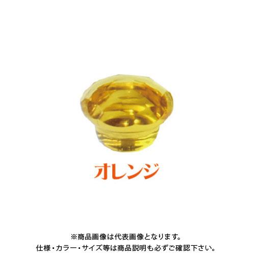 ダンドリビス ジュエルキャップ(オレンジ) 600個入 8号 C-JCXRGX-ZX