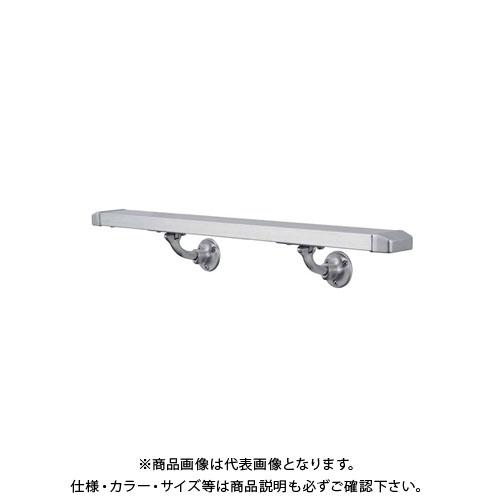 浅野金属工業 ASANO 壁付手摺 L型木ネジ 角パイプ50×20 1000L AK42800H-10