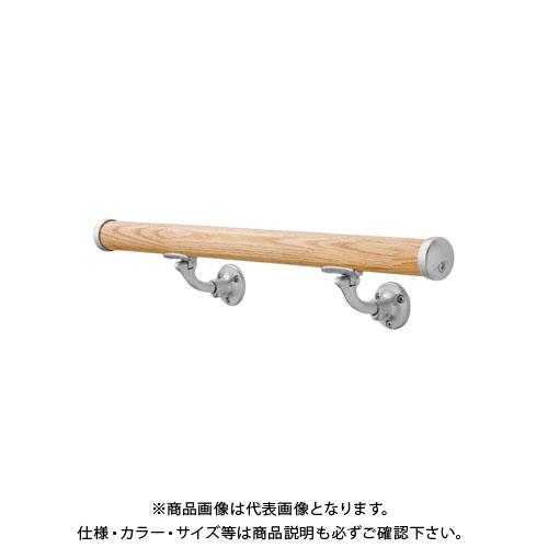 【運賃見積り】【直送品】浅野金属工業 ASANO 壁付用手摺(集成材)φ35×3000 L型自在 鏡面 AK43942M-30