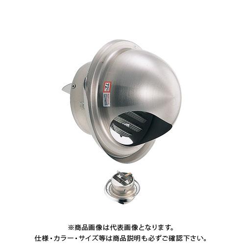 宇佐美工業 丸型フード水切付ガラリ 溶接組立式 防火ダンパー付 φ200 ヘアーライン (8ヶ入) GEN200SHD-HL