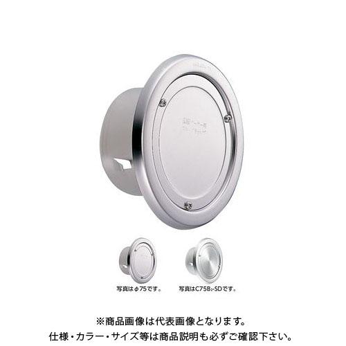宇佐美工業 クーラー用スリーブキャップ(ビス脱着式) φ100 ヘアーライン (72ヶ入) C100B-HL