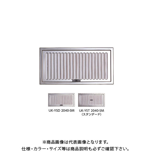 宇佐美工業 床下換気口スライド式 スタンダードタイプ シルバー (10×2入) YST2040-SM