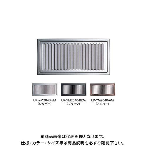 宇佐美工業 床下換気口(松) ブラック(艶消塗装) (10×3入) YM2040-BKM