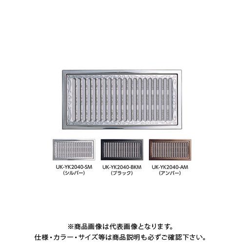 宇佐美工業 床下換気口(唐草模様入) ブラック(艶消塗装) (10×3入) YK2040-BKM