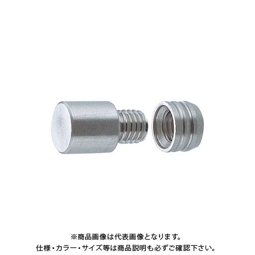 宇佐美工業 棚受けダボ 12mm SUS303 メン 12mm (200入)