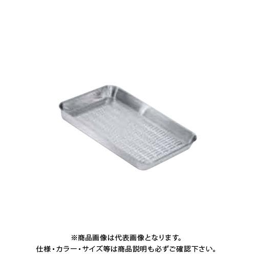 TKG 遠藤商事 18-8水切バット 3枚取 ABT12003 7-0133-0802