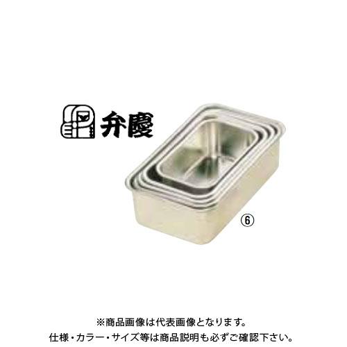 TKG 遠藤商事 18-8深型長バット 52型 ABT37052 7-0136-0616