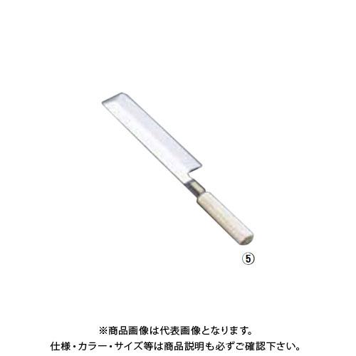 TKG 遠藤商事 SA佐文 本焼鏡面仕上 薄刃 木製サヤ 24cm ASB55 7-0279-0501