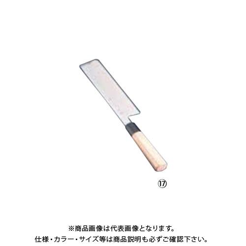 TKG 遠藤商事 SA佐文 青鋼 薄刃 19.5cm ASB48019 6-0271-1702