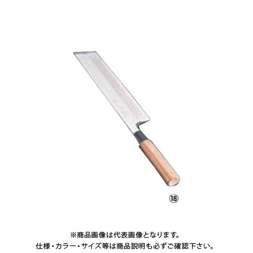 TKG 遠藤商事 SA佐文 青鋼 骨切 33cm ASB50033 7-0279-1803