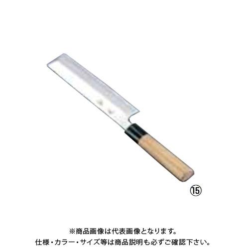 TKG 遠藤商事 SA雪藤 薄刃 15cm AYK29015 7-0280-1501