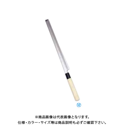 TKG 遠藤商事 堺實光 特製霞 蛸引(片刃) 24cm 34413 AZT5902 7-0282-1202