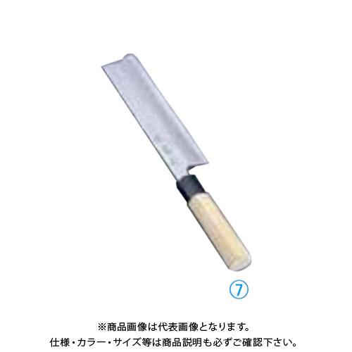 TKG 遠藤商事 堺 菊守 極上 薄刃 19.5cm AKK2619 7-0284-0704