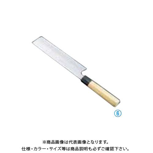 TKG 遠藤商事 堺孝行 シェフ和庖丁 銀三鋼 薄刃 19.5cm ASE06064 6-0277-0603