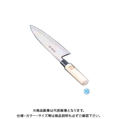 TKG 遠藤商事 堺孝行 霞研 出刃 22.5cm ATK29022 6-0277-1006