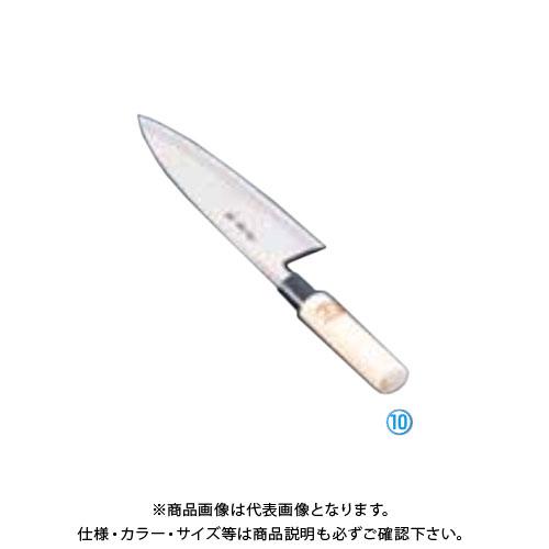 TKG 遠藤商事 堺孝行 霞研 出刃 24cm ATK29024 6-0277-1007