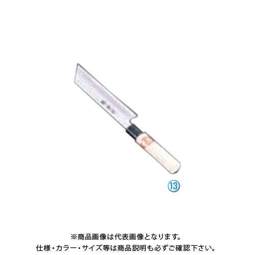 TKG 遠藤商事 堺孝行 霞研 むき物 18cm ATK32 6-0277-1301