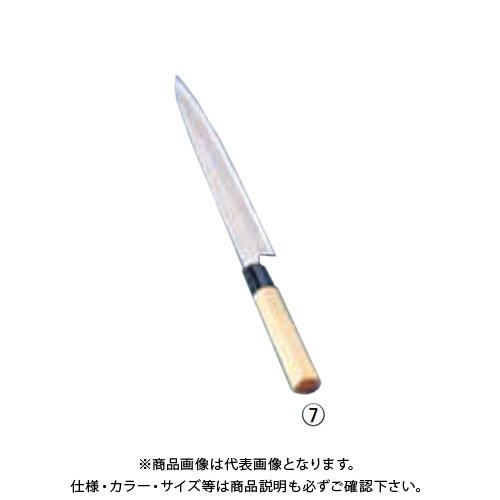 TKG 遠藤商事 ステンレス鋼 防菌柄 正夫 24cm ABU0224 7-0287-0703