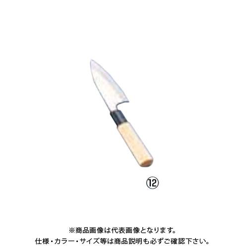 TKG 遠藤商事 ステンレス鋼 防菌柄 アジ切 12cm ABU0312 7-0287-1202