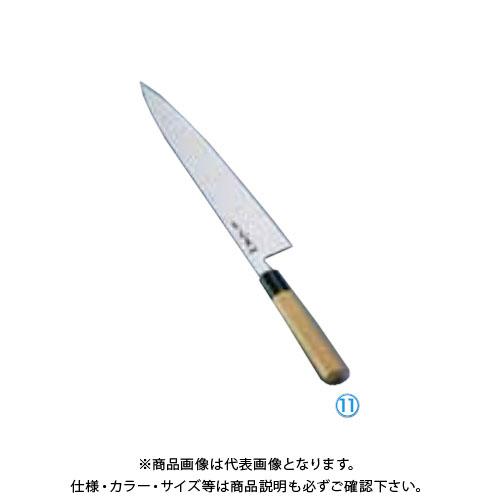 TKG 遠藤商事 正本 本霞 玉白鋼 水牛柄牛刀(両刃) 33cm AMSJ604 6-0283-1104