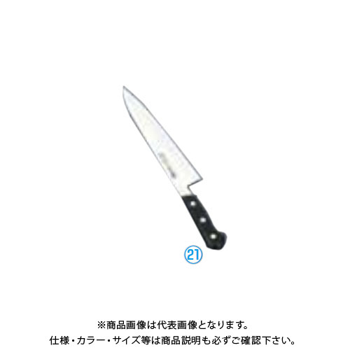 TKG 遠藤商事 ミソノ UX10シリーズ 牛刀サーモン No.762 21cm AMSD7762 6-0285-2102