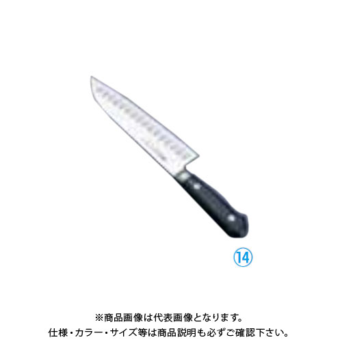 TKG 遠藤商事 ミソノモリブデン鋼 三徳サーモン No.584 18cm AMSG301 6-0286-1401